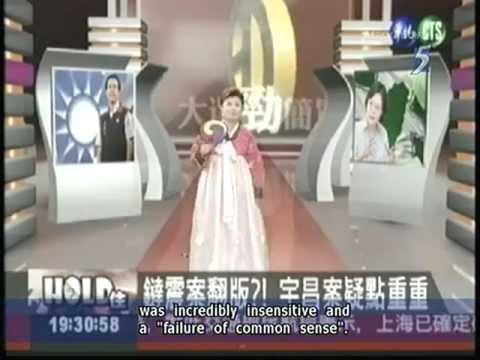 Taiwan media apologizes for mocking North Korean newscaster on Kim Jong-il death- 21Dec2011