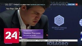 Матч за шахматную корону: Карякин вновь не дал Карлсену выиграть белыми