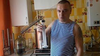 """Скоростной перегон браги на БРК 38 """"Доброгон"""" часть 1"""