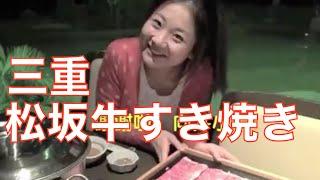 中国女子日本旅行 小梦z018探访口碑一流渡假村 我又 被 打工啦