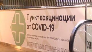 В российских городах полным ходом идет уже второй этап вакцинации от коронавируса