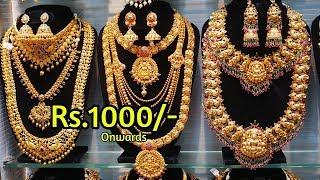 Rs.1000/- Onwards All New Launch Varieties Of Rental Bridal Sets (வாடகைக்கு) In Sowcarpet