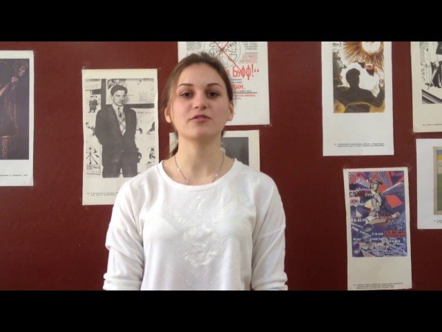 Изображение предпросмотра прочтения – FerideIdrisova читает произведение «Отношение к барышне» В.В.Маяковского