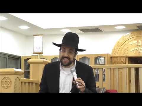 הרב מאיר אליהו - ראש השנה - יום כיפור - רחמים ודינים I פחד ואהבה