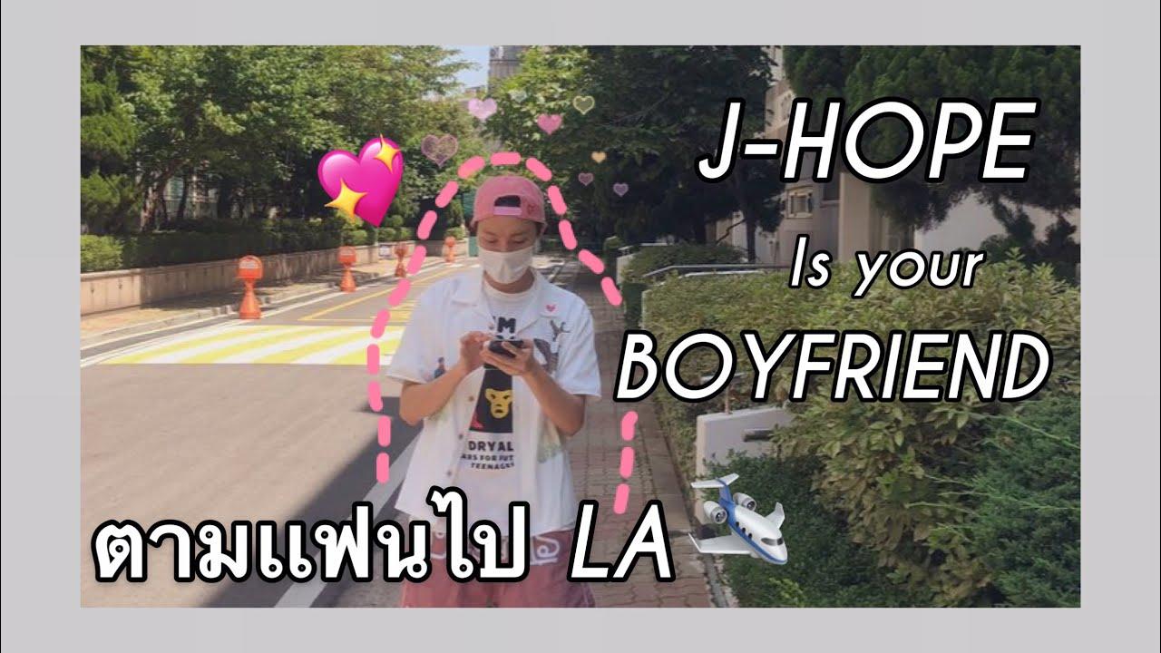 [ซับมโน]J-HOPE IS YOUR BOYFRIEND | เจโฮปคือเเฟนหนุ่มของคุณ🏋🏻♂️ | ตามเเฟนไป LA 🛩🎠✨