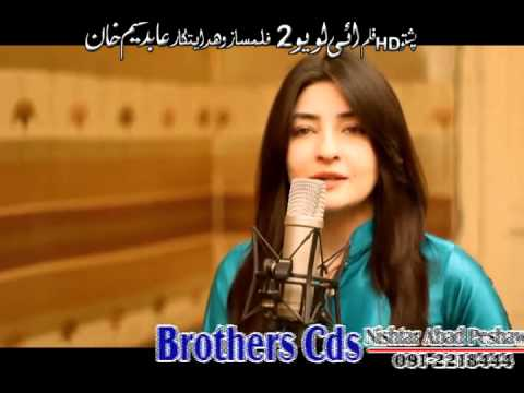 Pashto HD film | I Love You 2 song Da Wakhtoona Yad Sata | Rahim Shah and Gul Panra