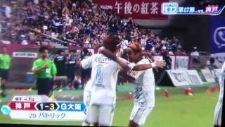 2014/7/27ガンバ大阪対ヴィッセル神戸 全ゴールシーン