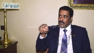 بالفيديو: المتحدث بأسم الجيش الليبي أحييي البرلمان لألغاء قانون العزل السياسي وأصدار العفو العام
