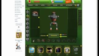 Баг в приложении Батла 3D шутер онлайн