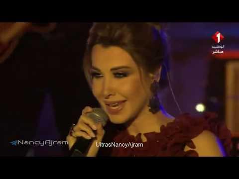 "Nancy Ajram - Helm El Banat ""Live"" (Carthage Festival 2017) نانسي عجرم- حلم البنات"
