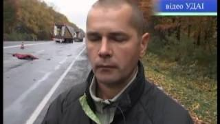 Телеканал ВІТА новини 2012-10-24 аварія