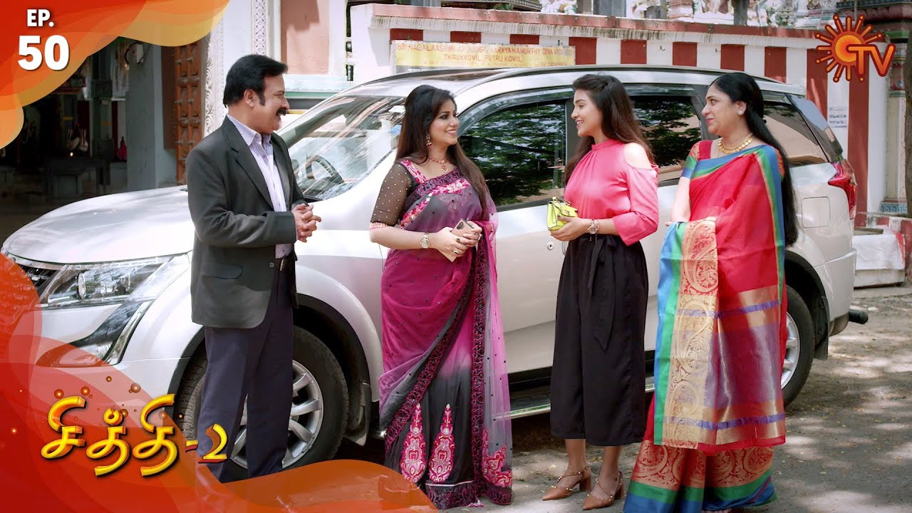 Chithi 2 – Episode 50   24th March 2020   Sun TV Serial   Tamil Serial