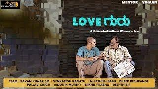 Repeat youtube video LoveGuru - Kannada short film [with Subs]