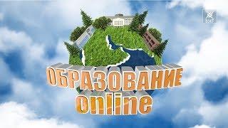"""""""Образование online"""". Детский сад №18 """"Улыбка"""""""