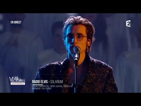 """RADIO ELVIS """"Solarium"""" - Victoires de la musique 2017"""