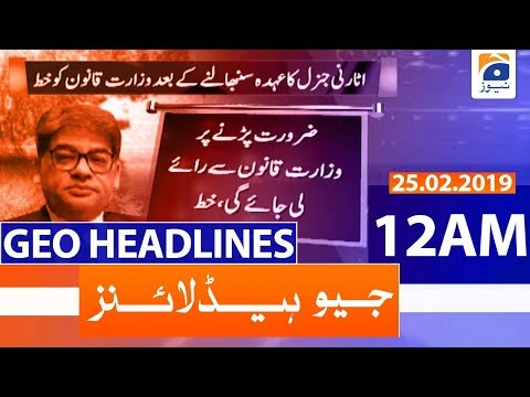 Geo Headlines 12 AM | 25th February 2020