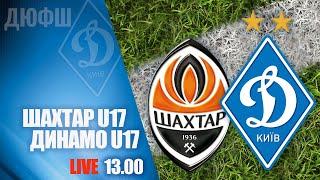 LIVE! Еліт-ліга. ШАХТАР Донецьк U17 -  ДИНАМО Київ  U17