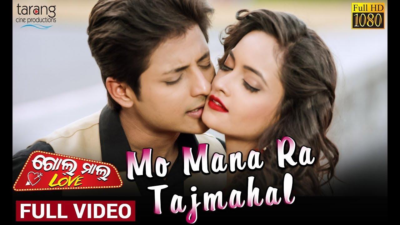 Download Mo Mana Ra Tajmahal | Official Full Video | Golmal Love | Babushaan,Tamanna |Tarang Cine Productions