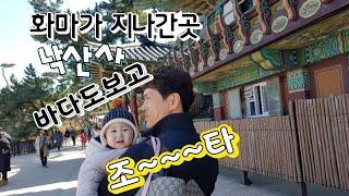 ♥민범#양양#해수욕장…