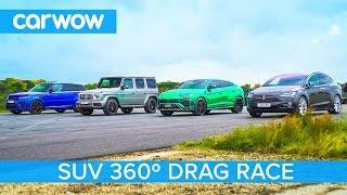 Lamborghini Urus v Tesla Model X v AMG G63 v Range Rover Sport SVR - 360° DRAG & ROLLING RACE