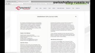 Урок 2. Заказ карты Epayments - swisshalley-russia.ru