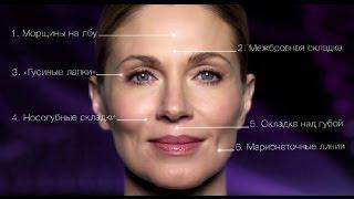 видео Крем-филлер для глубоких морщин Volu-Fill против выраженных признаков старения