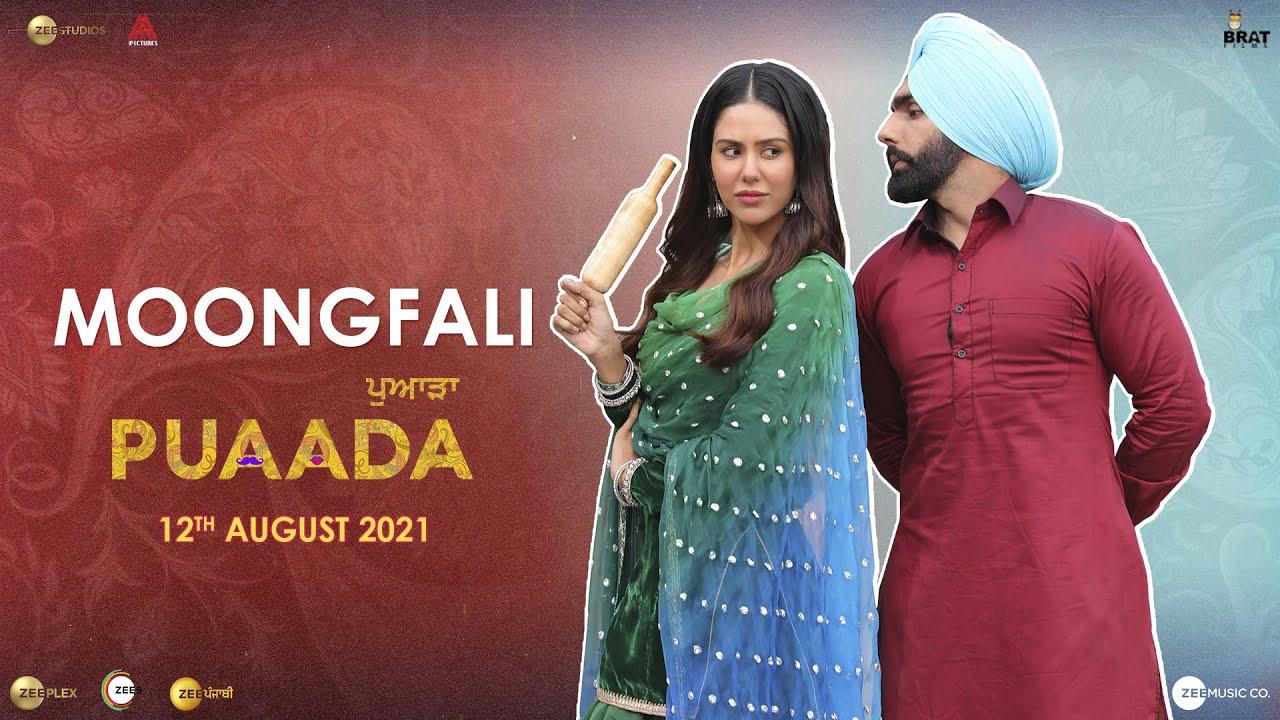 Download Puaada | Dialogue Promo | Ammy Virk | Sonam Bajwa | 12 August | Punjabi Movie 2021