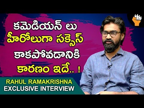 Rahul Ramakrishna Comments About Comedians convert into Hero| Mithai Movie Rahul | SocialPost