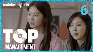 Ep 6 Don't Touch Me | Top Management