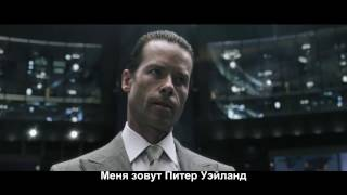 ПРОМЕТЕЙ - ПИТЕР УЭЙЛАНД [RUSSIAN VERSION] TED 2023 [Official Clip] 720p