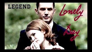 �������� ���� клип Legend - Легенда -System of a Down -lonely day ������