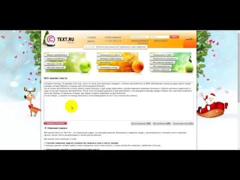 Транслит онлайн — сервис для транслитерации кириллицы в