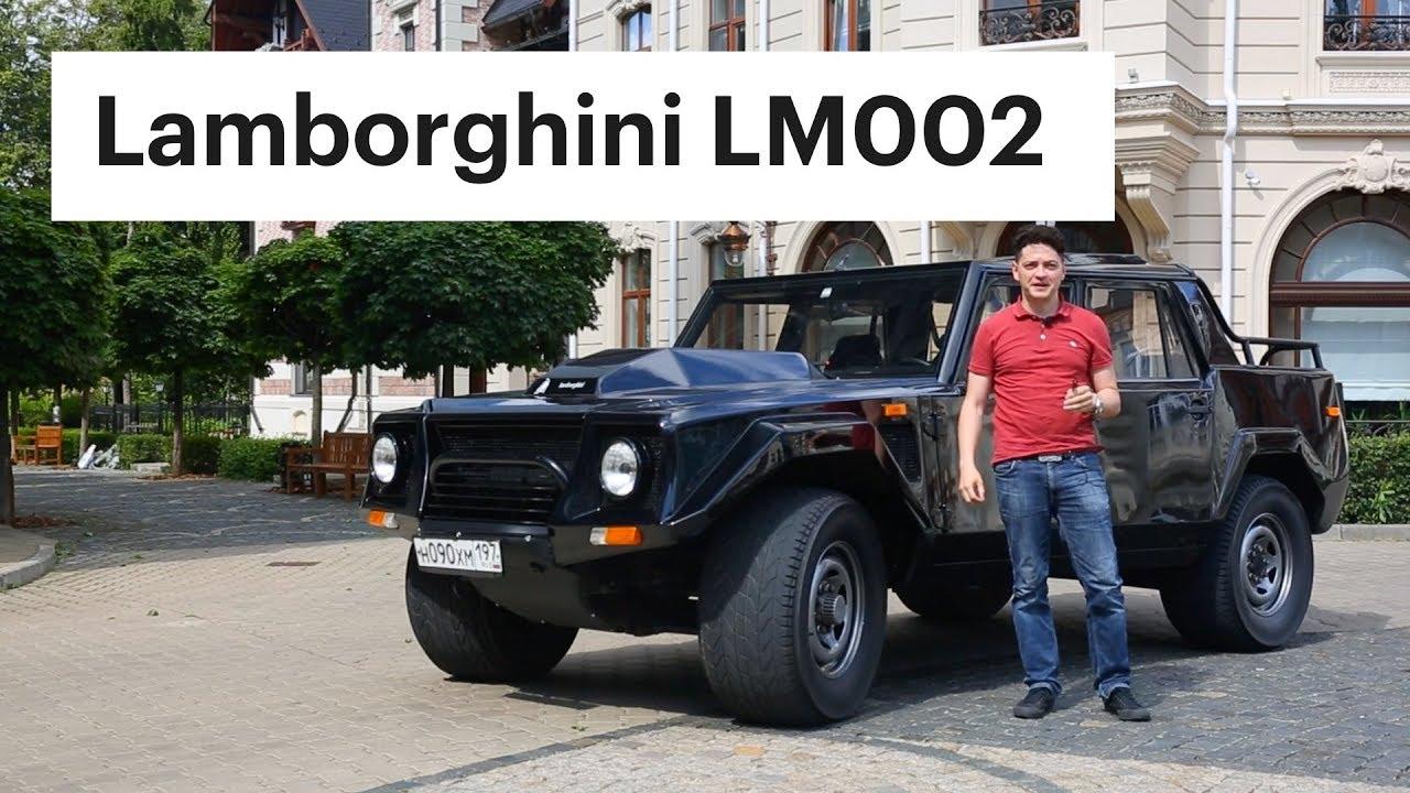 lamborghini lm002 обзор