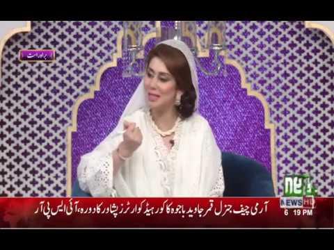 Hazoor Meri To Sari Bhar Apse Hai-Qari Ahmed Ali- Naat E Rasool Maqbool- Paigham e Ramdan