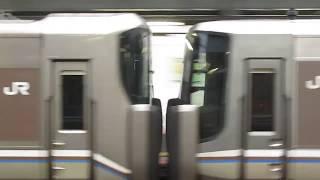JR西日本 223系2000番台+225系0番台 新快速 長浜行き 南草津駅 20180815
