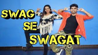 Swag Se Swagat Song | Tiger Zinda Hai | Dance choreography | Kunal More | Salman Khan | Katrina Kaif