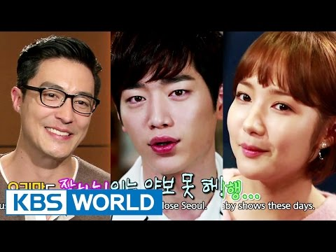 kbs dating show