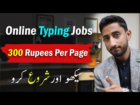 Download Online Typing Jobs At Home For Students | Do Part Time Jobs Of Typing Work At Home | Easy Typing Job