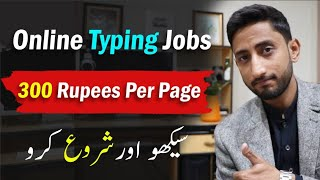 Online Typing Jobs At Home For Students | Do Part Time Jobs Of Typing Work At Home | Easy Typing Job