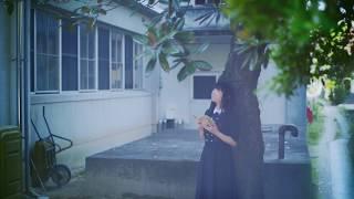 堀江由衣「小さな勇気」Trailer