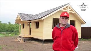 """Построить свой дом вместо бытовки. Как Теремъ построил садовый дом """"Витязь 2""""!"""