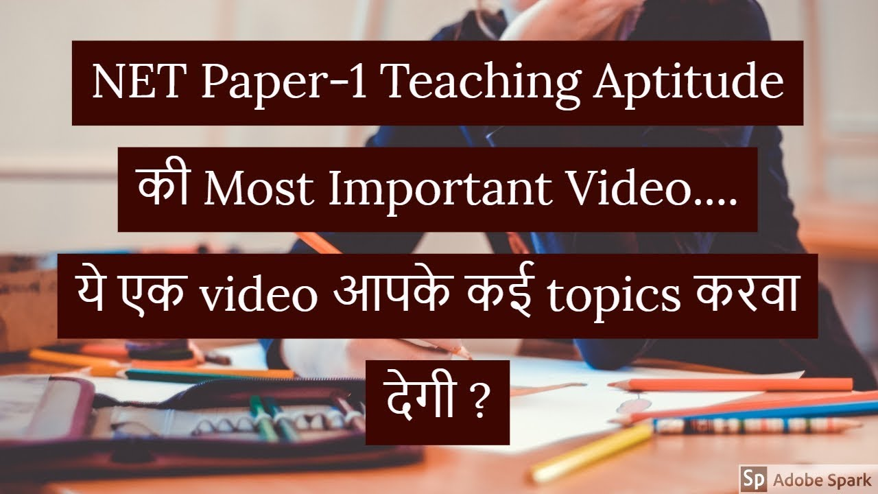 Watch How to Prepare a Lecture video