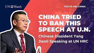 UN Clash: China Fails to Silence UN Watch Dissident Yang Jianli