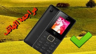 Itel 2150 how to remove input password  Subscribe for more