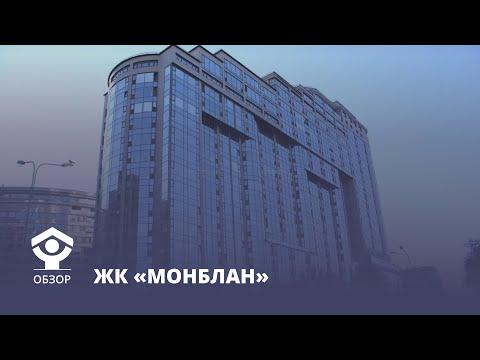 ЖК Монблан: элитные пентхаусы с видом на Неву