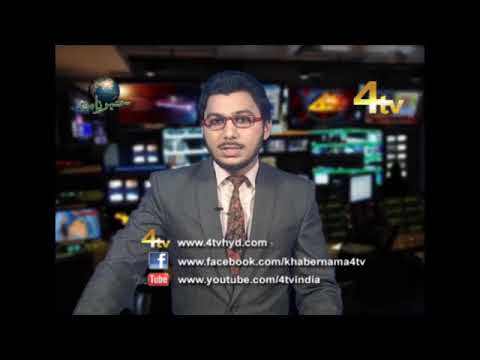 4tv Khabernama 06-09-2017 | Hyderabad News | Urdu News | 4tv News