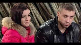 Дом 2 последняя эпизод  Анна Якунина рассказала, что действительно нужно Игорю Трегубенко 06.12.15