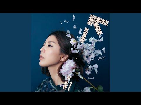 Download One Soul Mp4 baru