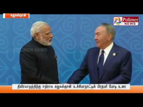 Prime Minister Narendra Modi left to Kazakhstan to attend the SCO Summit | Polimer News