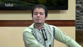 بامداد خوش - چند آهنگ زیبا به آواز امید شیدایی